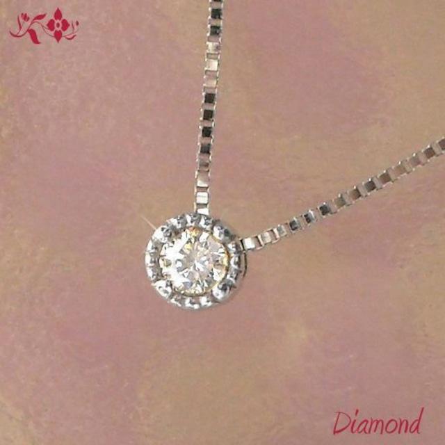 18金ダイヤモンドネックレス フクリン 一粒 k18 天然ダイヤモンド ホワイトゴールドペンダント