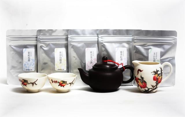 本格台湾茶スタートセット