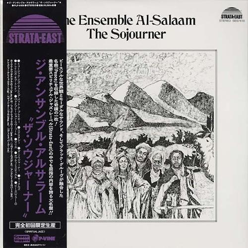 【ラスト1/LP】The Ensemble Al-Salaam - The Sojourner