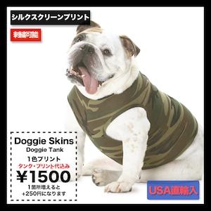 Doggie Skins Doggie Tank  在庫限り (品番3902US)