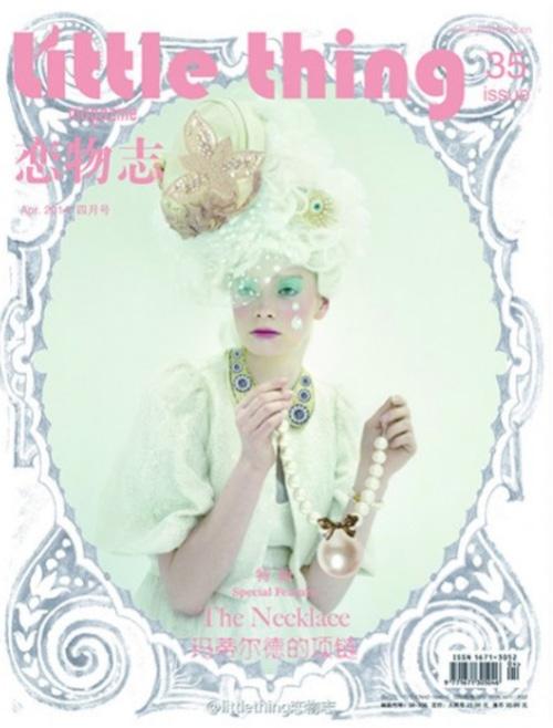 """【送料無料】Little Thing Magazine (リトルシング)No.35 """"The Necklace"""""""