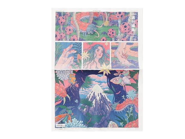 The Affairs 週刊編集 vol.032 / cover : Bang Sangho