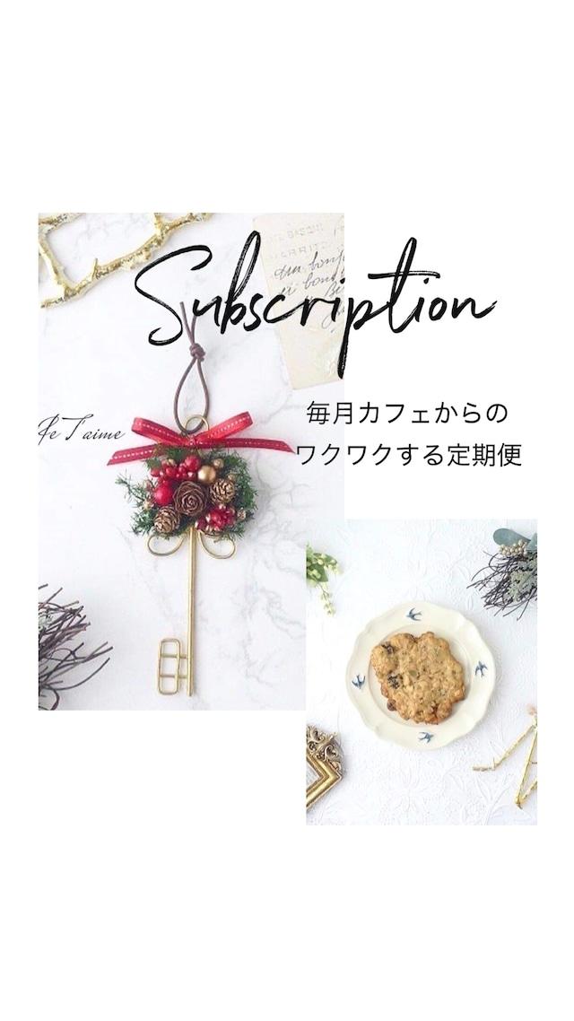 11月7日より販売開始!【店舗受取のみ】ヴィーガンおせち2022