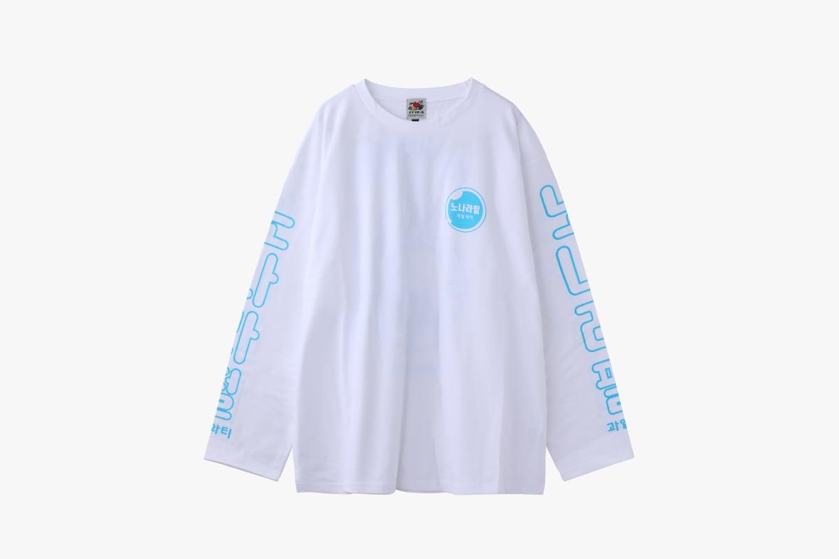 ロングTシャツ(ハングル)