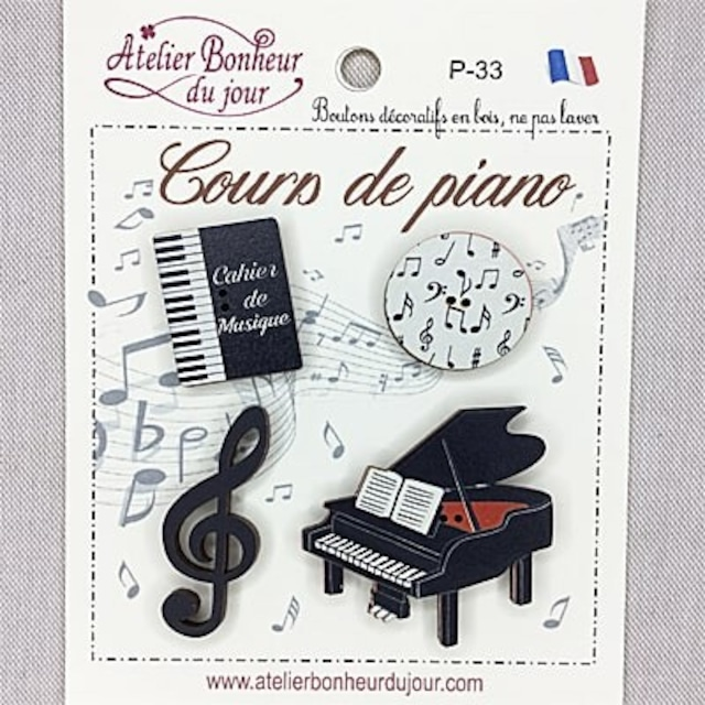 フランス製 木製ボタンセット アトリエ ボヌール ドゥ ジュール 【ピアノレッスン】