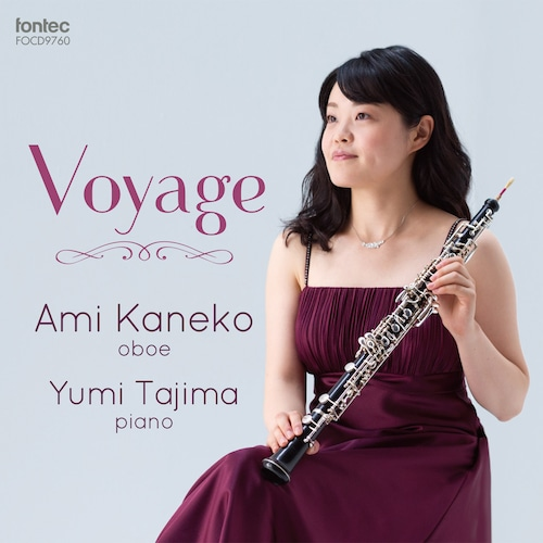 金子亜未(オーボエ)/Voyage