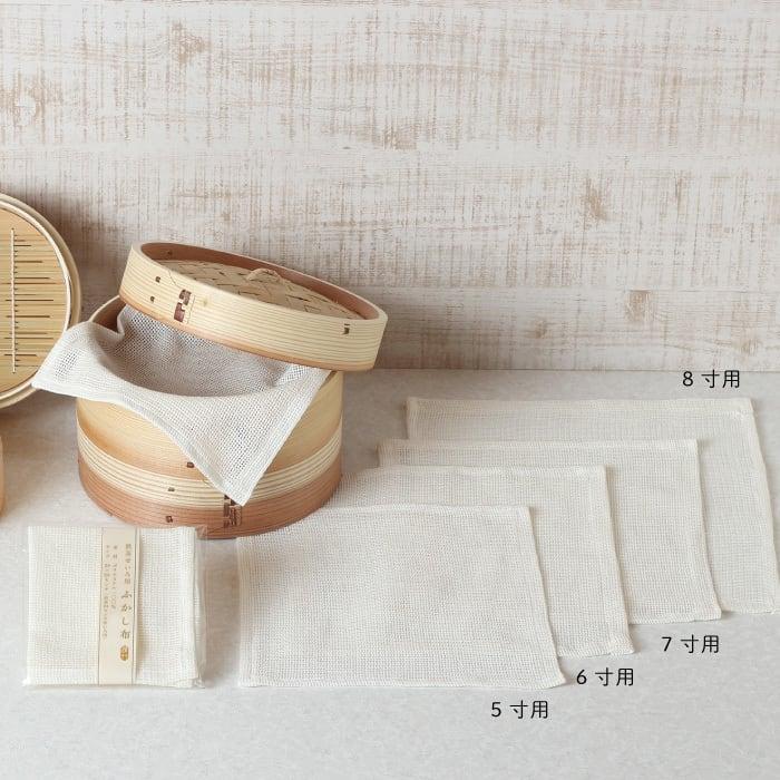飲茶せいろ用ふかし布(5寸用) 【55-035】