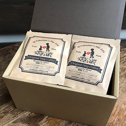 【バレンタイン】ドリップバッグ・コーヒーバッグ 20個セット (Box入り)