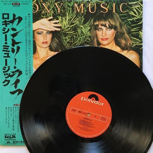 【LP・国内盤】ロキシー・ミュージック / カントリー・ライフ