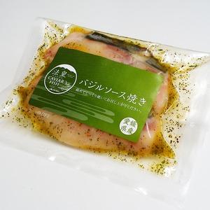 愛媛県産 キャビアフィッシュ   切り身 バジルソース焼き