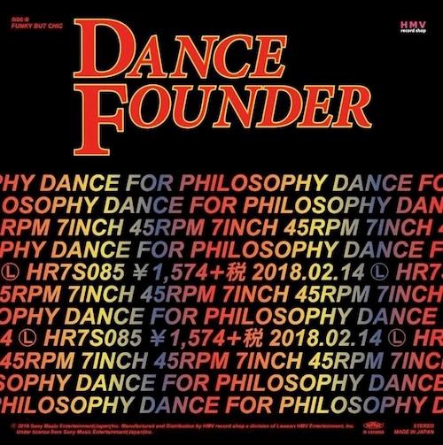 フィロソフィーのダンス - ダンス・ファウンダー / FUNKY BUT CHIC