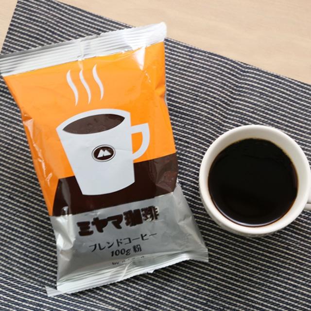 ミヤマ珈琲 ブレンドコーヒー(粗挽き)100g
