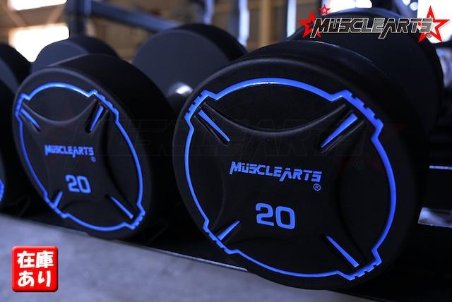 【20kg×2】MUSCLEARTSオリジナルダンベル ペア【単品販売】【数量限定】【全国送料無料】