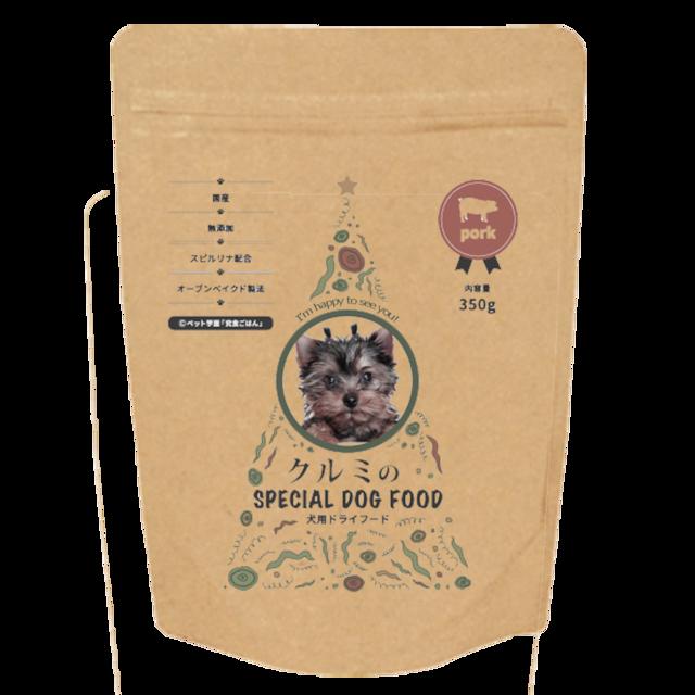 「茶」「ツリー」オリジナル究食ごはん ポーク350g