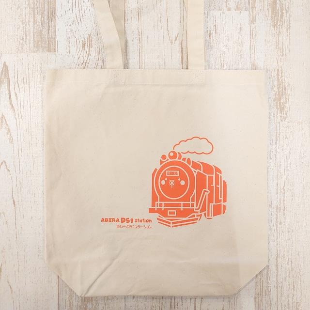 【e-TRAIN SHOP限定】【デゴイチせんぱい】トートバッグ