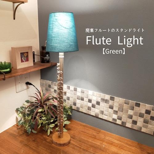 Flute Light【green】