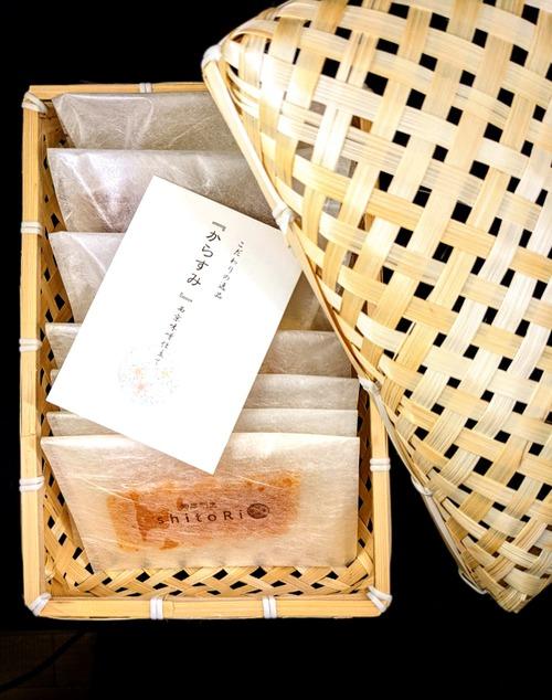 最高のお酒のアテ「からすみ 西京味噌仕立て」4P&「クリームチーズ3種」※竹かご付