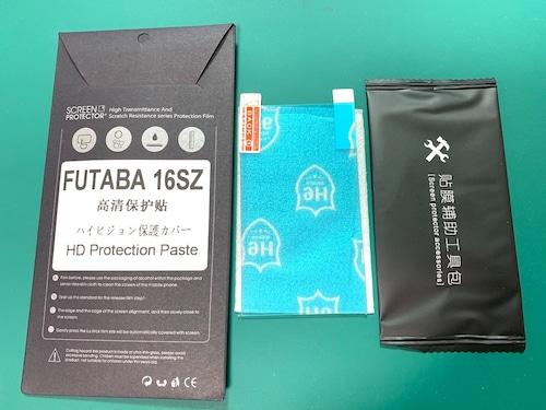 Futabaプロポ18SZ&16SZ &16IZ液晶画面保護シール★フタバ送信機
