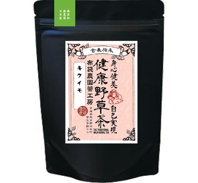 乾燥菊芋チップ (無農薬 無施肥 自然栽培 乾燥キクイモ) たっぷりサイズ200g