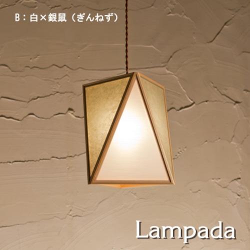 〔新洋電気〕 AP837-B/C/D/E/F 彩 -sai- 白×カラー ペンダントライト
