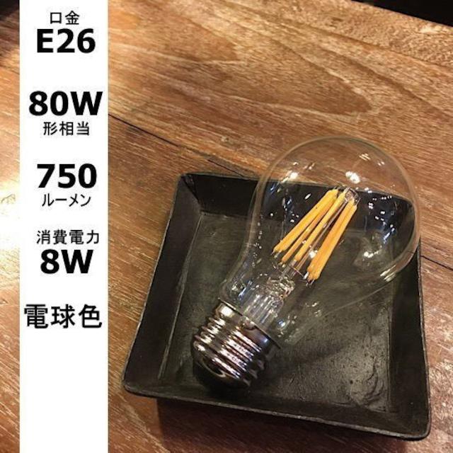 フィラメントLEDクリア電球 E26/80W形相当/750LM/電球色