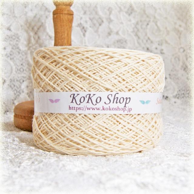 §koko's Selection§ コットン100%糸 65g 約220m マクラメ糸 レース糸