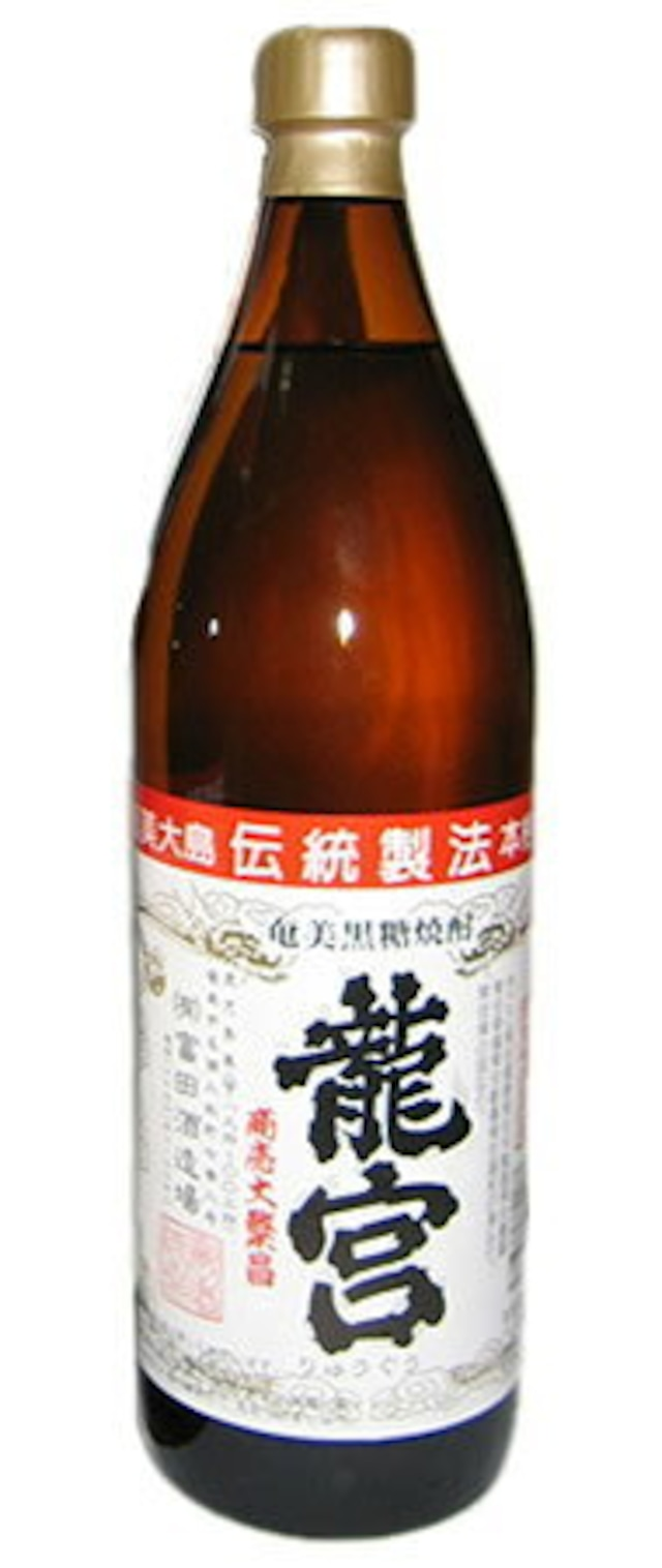【数量限定】【富田酒造場】龍宮 900ml