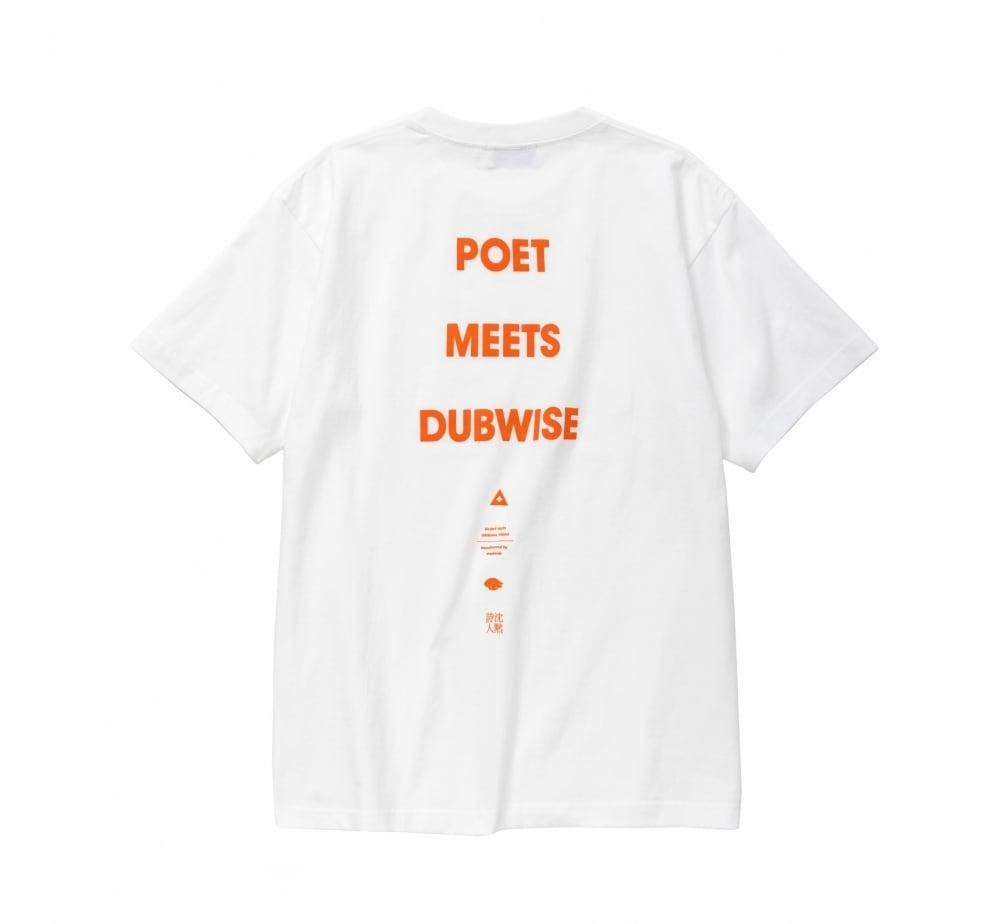 POET MEETS DUBWISE / LOGO TEE