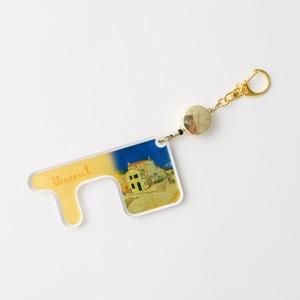 ゴッホ 黄色い家 タッチレスキーホルダー