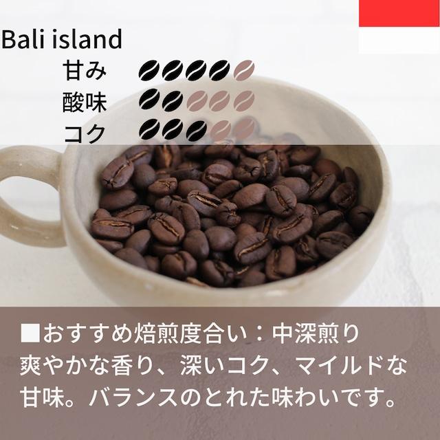 バリアラビカ神山