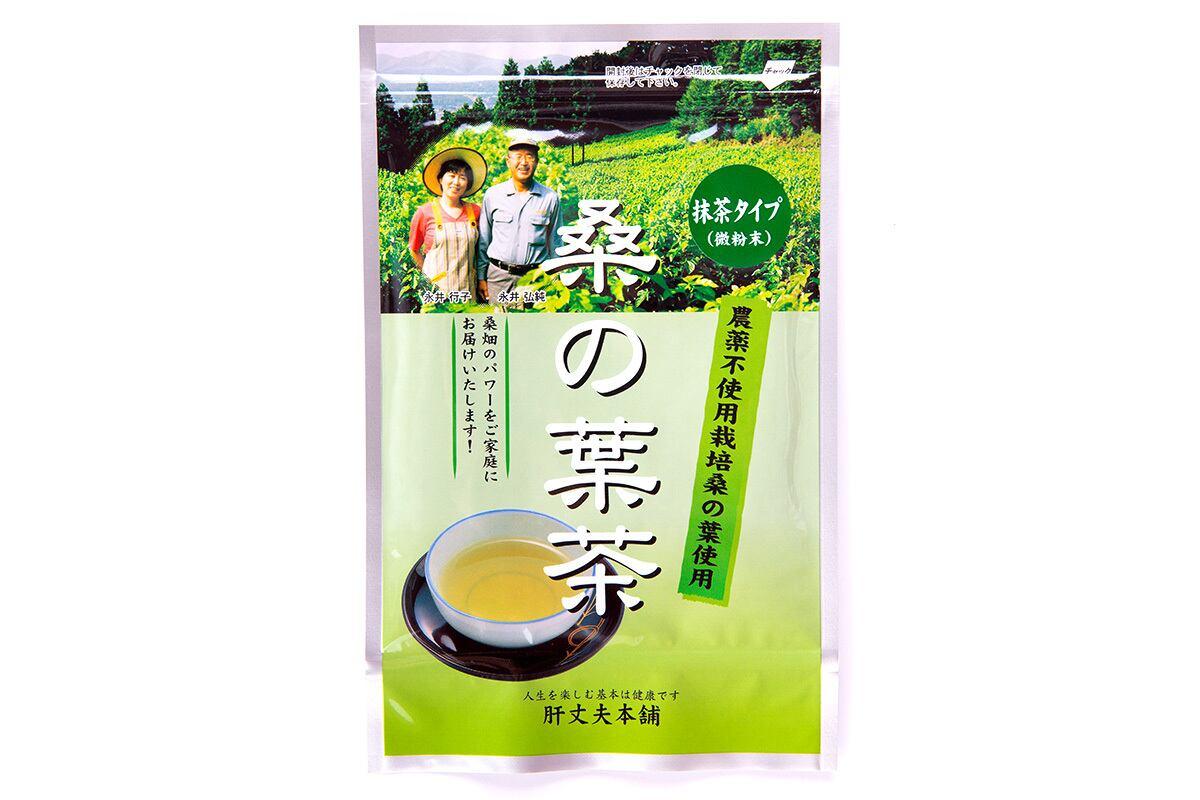 桑の葉茶 抹茶タイプ(65g入)