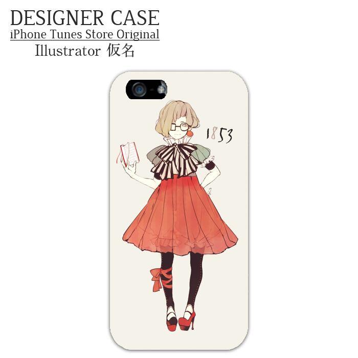 iPhone6 Plus Hard case[CABRON] Illustrator:kamei