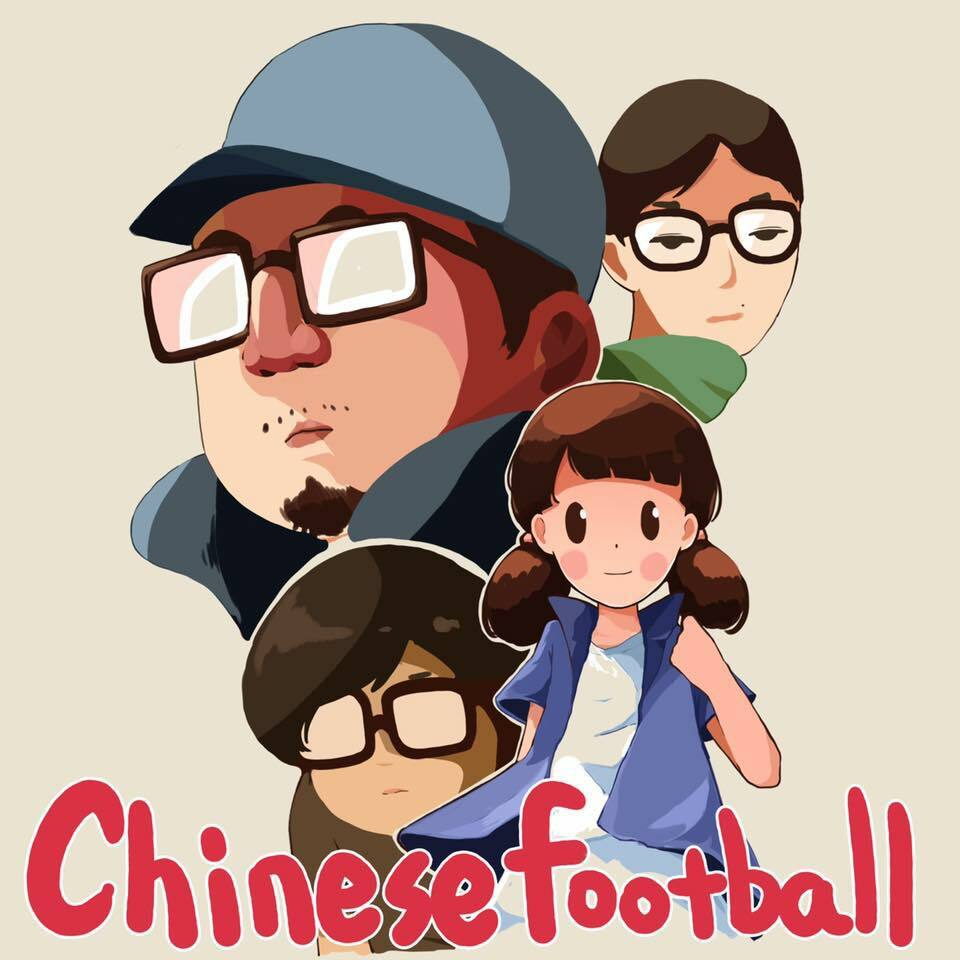 Chinese Football / Here comes a new challenger!(500 Ltd 12inch EP)