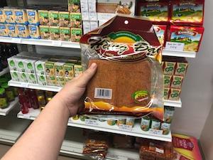Bánh Cay Hằng Đại