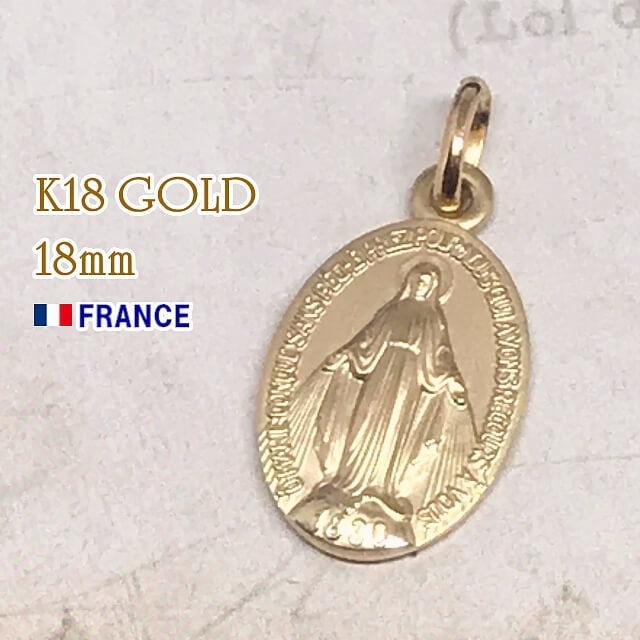 18金 18mm プレーン 不思議のメダイ 奇跡のメダイユ フランス教会正規品 k18 18k 聖母 マリア ペンダント ゴールド ネックレス
