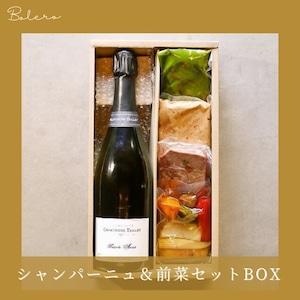 【送料無料】ソムリエ厳選シャンパンと人気の前菜セットBOX(フレンチ惣菜 テリーヌ ワイン)【冷蔵便】