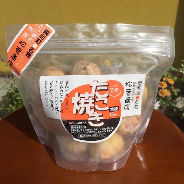 しょうゆたこ焼き(冷凍品)