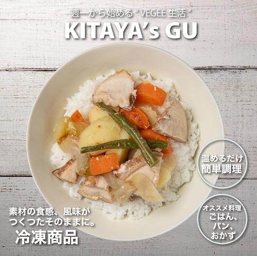 しっとり香ばしい鶏肉燻製とグリル野菜