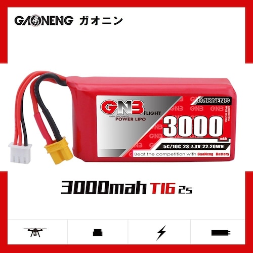 送信機or受信機電源用NH2147◆ガオニンGNB 2S3000mAh 5C LiPo Battery 7.4Vラジコン送信機用リポバッテリー Jumper T12T、T16シリーズ,RADIOMASTER TX16S等に搭載可能
