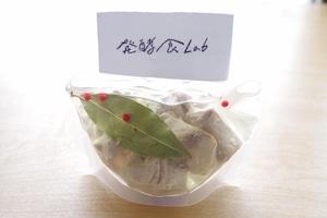 ごちそう発酵ツナ(215g入)