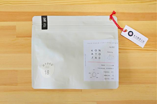 【ティーバッグ】 のどやか<18包入り> -ブレンド/煎茶- ⦅お得な大入袋⦆