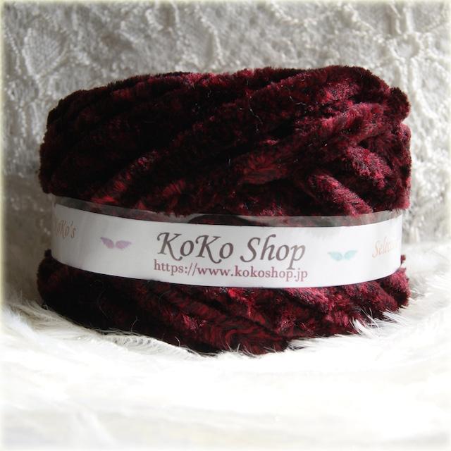 §koko's Selection§ ビッグモール カルメンの赤  1玉 68g以上 約23m以上 やわらか 編み物