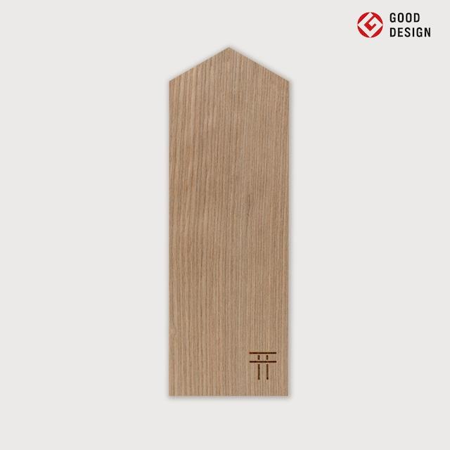 天然木の貼る神棚 【 神代ニレ 】