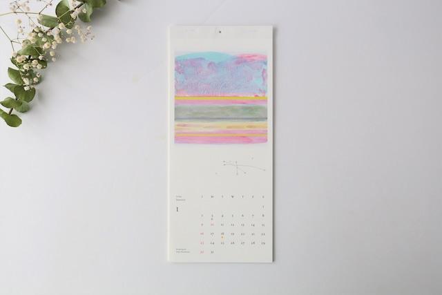 保手濱拓(ほてはまたく) 2022カレンダー