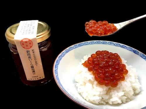 """新物!!販売開始!!「""""釧路産""""いくら醤油漬け」130g"""