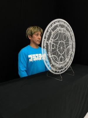 飛沫防止パーティション【魔法陣バージョン】
