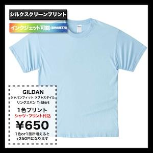 GILDAN 4.5oz ジャパンフィット ソフトスタイル リングスパンTシャツ(品番63000)