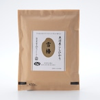 新米【送料込】令和3年産 魚沼産特別栽培コシヒカリ100% 雪椿【白米1kg】