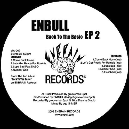 "【12""】ENBULL - Back To The Basic EP2"