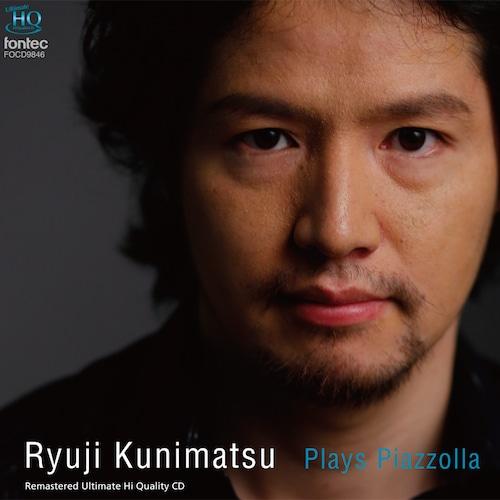 國松竜次(ギター)/プレイズ・ピアソラ  リマスターUHQCD
